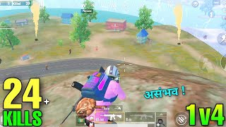 😤24 KILLS SOLO VS SQUAD FULL RUSH GAMEPLAY | PUBG MOBILE LITE - INSANE LION screenshot 2