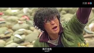 Zhang Yixing Lay - 一出好戲 導演黃渤和舒淇訪問提及張藝興