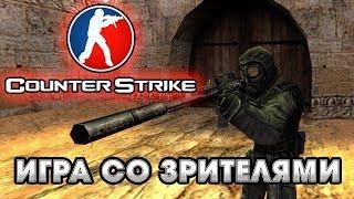 Counter-Strike: Global Offensive STREAM CS GO [ В пути до Глобала ] [17/02.2019]
