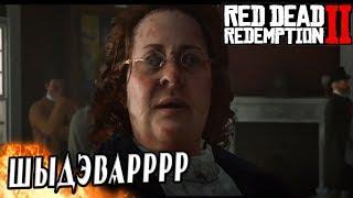 🔴  Обзор Red Dead Redemption 2 🔴  после прохождения. 🔴