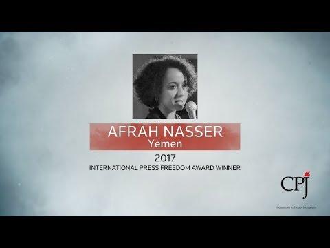 Afrah Nasser: 2017 International Press Freedom Awards