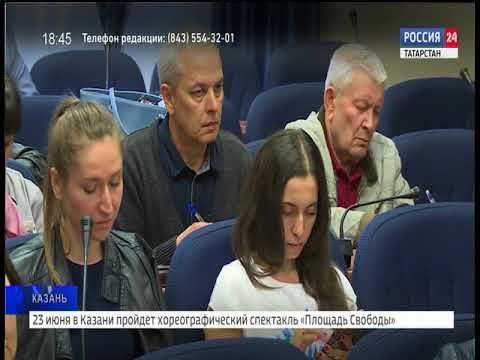 Смотреть Россия 24  Парламентские вести от 18 июня онлайн