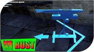 rust ДОМ ловушка ! генератор лута ! Сколько лута можно получить из ловушки в РАСТ ?