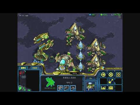 [Ladder] StarCraft Remastered 1v1 (FPVOD) Connor5620 (P) Vs Gogorere7 (T) In The Way Of An Eddy