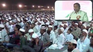 Bamcef - Waman Meshram - सेव्ह फेथ अँड कॉन्स्टिट्यूशन मुव्हमेंन्ट प्रोग्राम, मुम्ब्रा