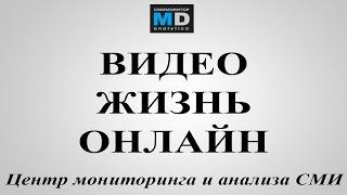 Даешь камеру в каждый угол - АРХИВ ТВ от 10.03.15, Москва-24