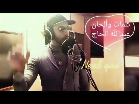 اغنية ما بحبك / غناء عبدالله الحاج / Ma Bhbk Romantic Song By Abdula Haj ملك جمال سوريا Mr Syria
