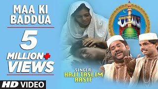 suno aye doston ki full hd songs taslim asif t series islamic music
