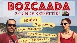 Bozcaada 2 Günde Nasıl Gezilir? #vlog #ayrıcalıklırotalar