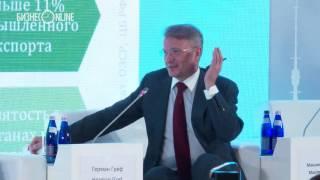 """Герман Греф: """"Нет веры в нефть, кризис не циклический, а структурный"""""""