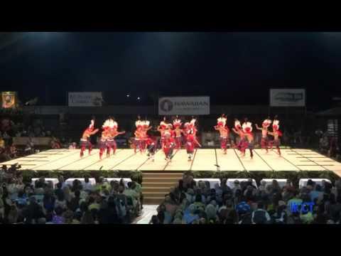 2016 Merrie Monarch Festival Ho