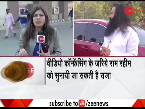 Breaking News: Court to pronounce sentence on Gurmeet Ram Rahim in murder case today
