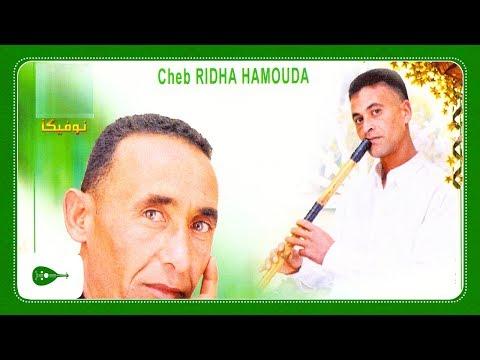 HAMOUDA MEZOUED TÉLÉCHARGER LASMAR MP3