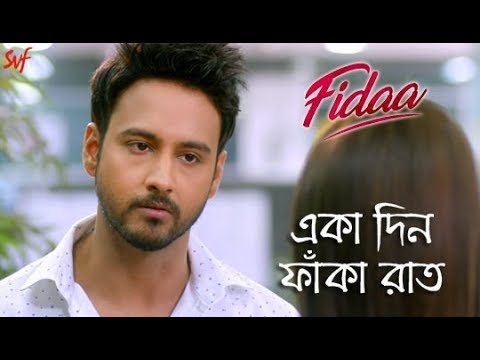 Eka Din   Minar   Lyrics Video   2018