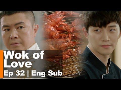 Lee Jun Ho and Lim Won Hee's Lobster Cooking Battle!! [Wok of Love Ep 31]