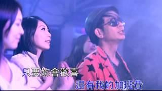 荒山亮-七仔虧[伴唱版MV]