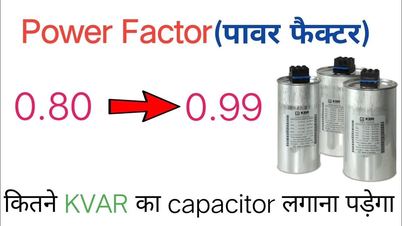 Power Factor Improvement Capacitor Calculation Kvar Calculation Formula Power Factor Correction Youtube