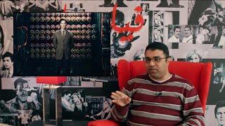 The Imitation Game | استعراض ومناقشة بالعربي
