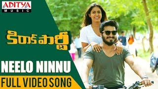 Neelo Ninnu Full Video Song| Kirrak Party Video Songs | Nikhil | Samyuktha |Sharan Koppisetty