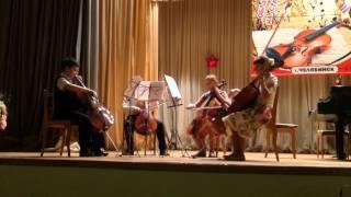 Квартет виолончелистов из ЦЭВД