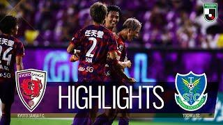 京都サンガF.C.vs栃木SC J2リーグ 第31節