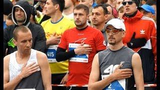 Старт марафона 14 апреля 2019 Харьковский VI  международный  марафон
