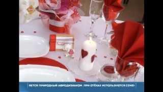 Сервировка стола ко Дню святого Валентина