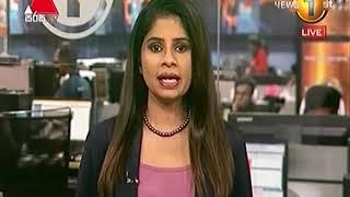 News 1st: Prime Time Sinhala News - 10 PM | (26-08-2018) Thumbnail