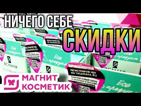 СУПЕР РАСПРОДАЖА В
