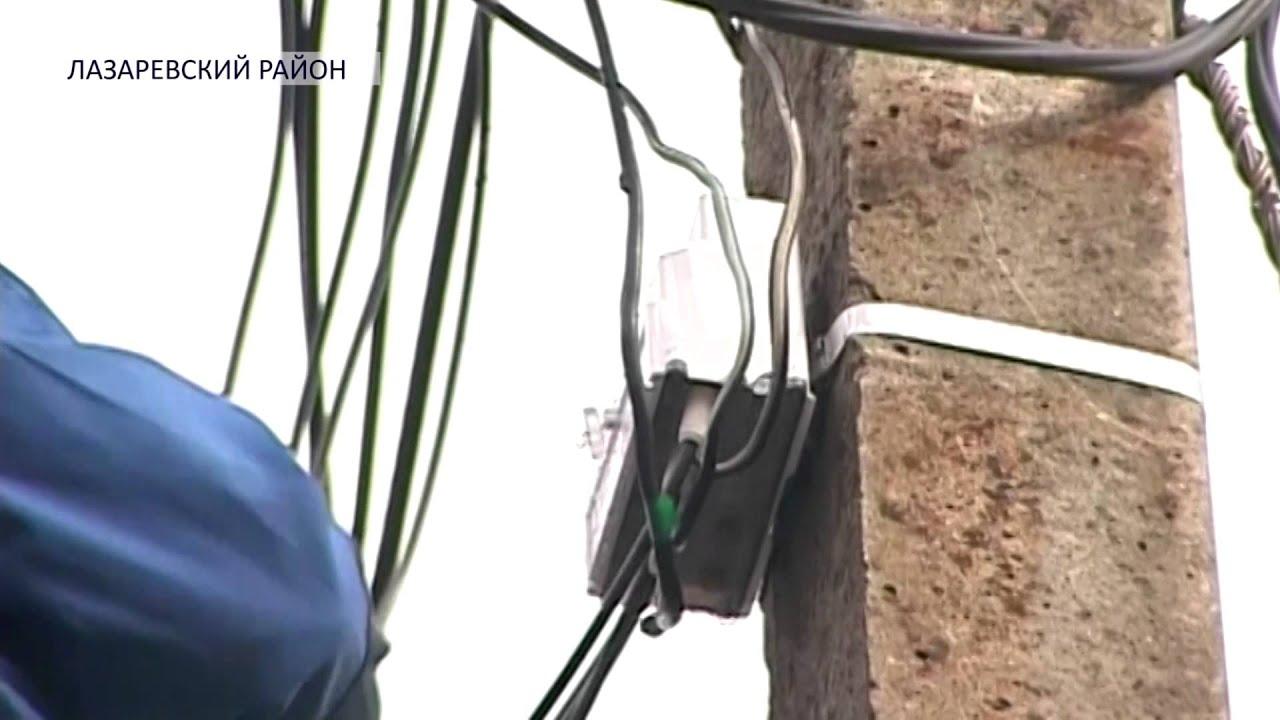 Поставляем счетчики электроэнергии рим, дополнительное оборудование для систем аскуэ рим. Полный спектр модификаций.