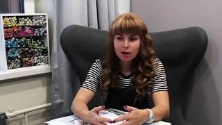 видео Современный текстиль