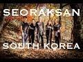 Hiking in South Korea   Seoraksan National Park   VLOG