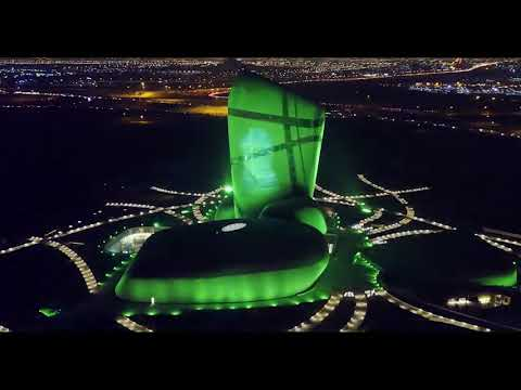 KACWC Saudi Aramco tower Dhahran beautiful view..
