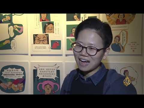 هذا الصباح- أفلام صينية لمواجهة العنف ضد المرأة  - 11:22-2018 / 2 / 16