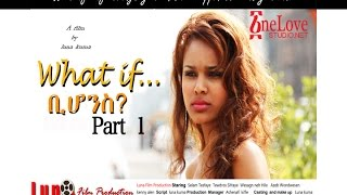 Ethiopian Movie   Bihones   Part 1