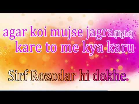 Ap Rozedar ho | आप रोजेदार हो | Chishti Rang