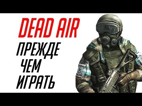 S.T.A.L.K.E.R. Dead Air - Навыки и комплекты снаряжения.