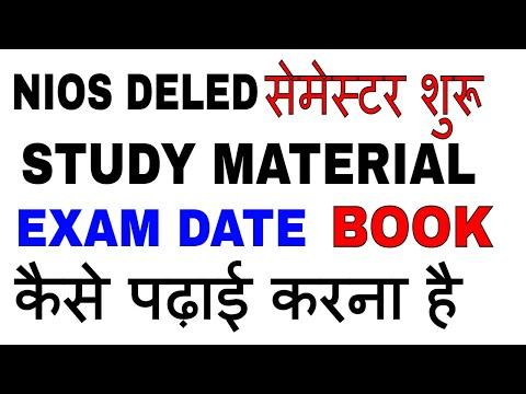 NIOS DELED ,1st SEMESTER शुरू ,  BOOK  , Study Material , EXAM DATE,EXAM Fees