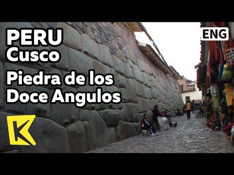 【K】Peru Travel-Cusco[페루 여행-쿠스코]잉카 돌담길, 12각/Piedra de los Doce Angulos/Inca Stone Wall Alley/Loreto