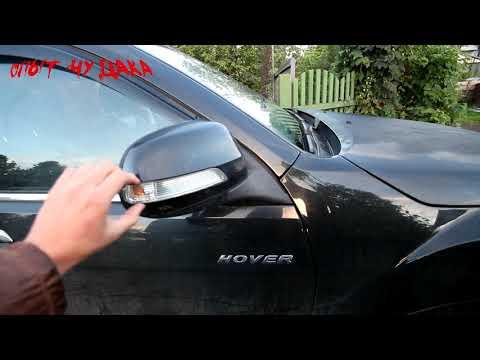Ховер H5  после шести лет эксплуатации. Честный отзыв автовладельца. Обзор Great Whall Hover H5 ч1