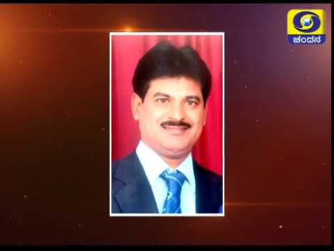 Associate Professor Dr. Jambulingappa Chandunavar in Shubhodaya Karnataka | 03-04-2019 | DD Chandana