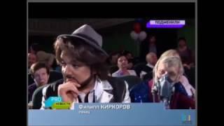 """Филипп Киркоров в Pro-новостях о съемках фильма """"Трансформеры"""""""