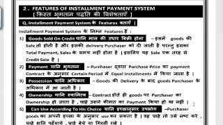 FEATURES OF INSTALLMENT PAYMENT SYSTEM