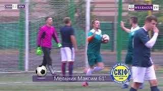 Обзор матча СКИФ - Кристалл - 1:3. Weekend Superleague 2019. Первая лига. 17 тур