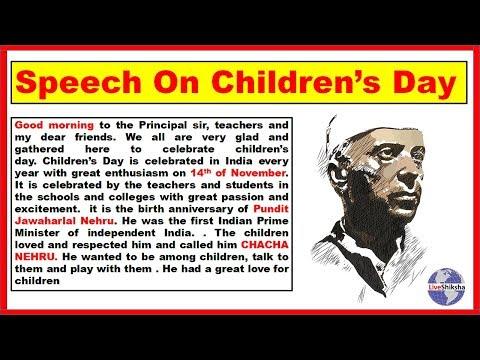 Speech On Children's Day In English    Children's Day Speech