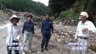 7月末に山口県、島根県を襲った豪雨災害で8月22日、日本共産党の石...