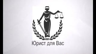 Юрист для Вас - Нужен ли в Молдове брачный договор