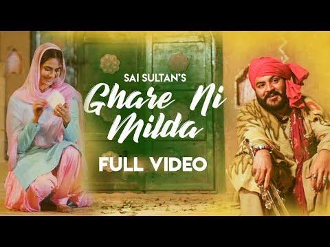 Sai Sultan New Song: Ghare Ni Milda |