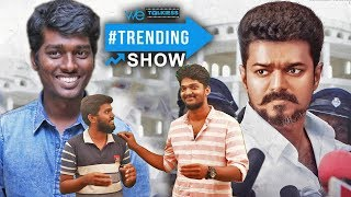 Video Vijay - Atlee யின் Thalapathy 63 ஷாருக்கான் படத்தின் காப்பி தான்? | Trending Show 30 | download MP3, 3GP, MP4, WEBM, AVI, FLV November 2018
