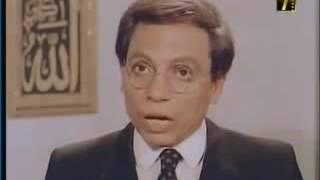 Repeat youtube video فيلم مين فينا الحرامي بطولة عادل إمام
